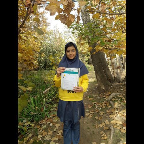 دبیرستان دخترانه شیراز